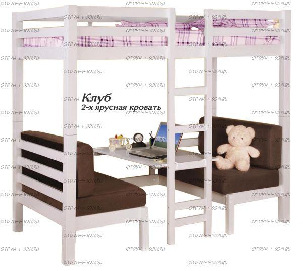 Кровать двухъярусная Друзья (трансформер)