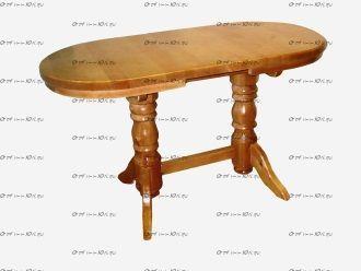 Стол обеденный Джонатан-2 (ВМК Шале)