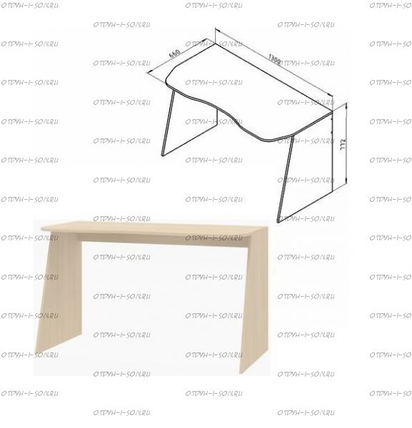 Стол Дельта-15 (130х66х78)