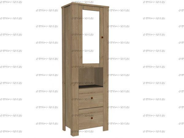 Шкаф с 2-мя ящиками Taimie (27.201.03)