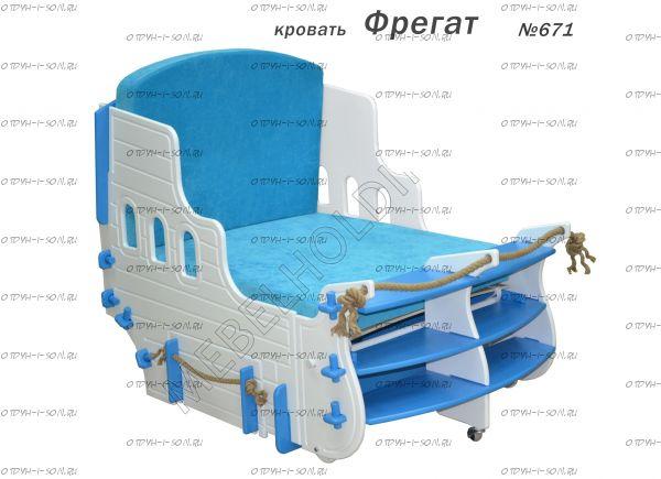 Кровать Фрегат (80х160)