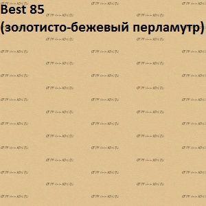 Союз-М, Экокожа Best
