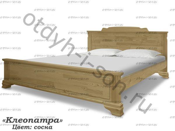 Кровать Клеопатра (ВМК Шале)