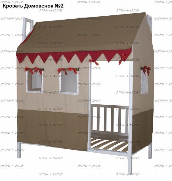 Кровать Домовенок 2